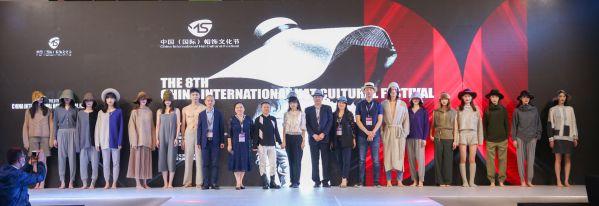 赋能中国时尚产业 2021中国国际帽饰文化节上海站完美落幕 图1
