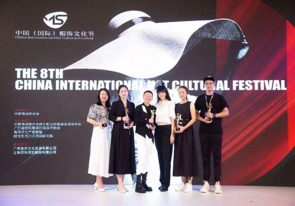 赋能中国时尚产业 2021中国国际帽饰文化节上海站完美落幕 图5